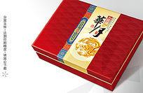 龙腾华月中秋月饼包装设计