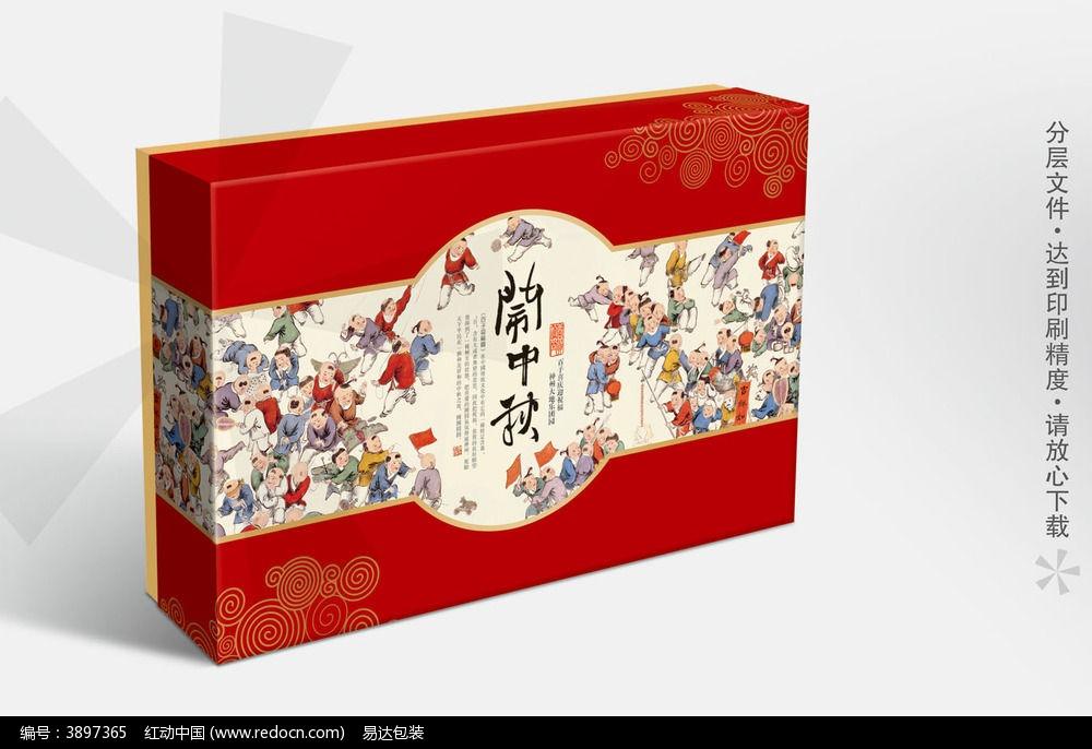 8款 月饼包装设计素材PSD下载