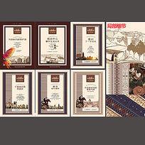 欧式地产系列报纸广告设计