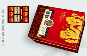 瑞礼高档月饼包装盒