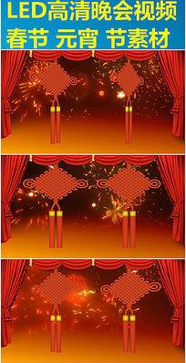 喜庆新年中国结LED背景动态视频