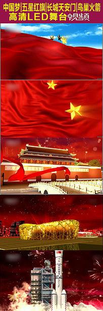 最新中国梦发展历程党政视频