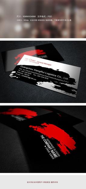 广告设计创意名片模板 PSD