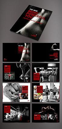 健身画册版式
