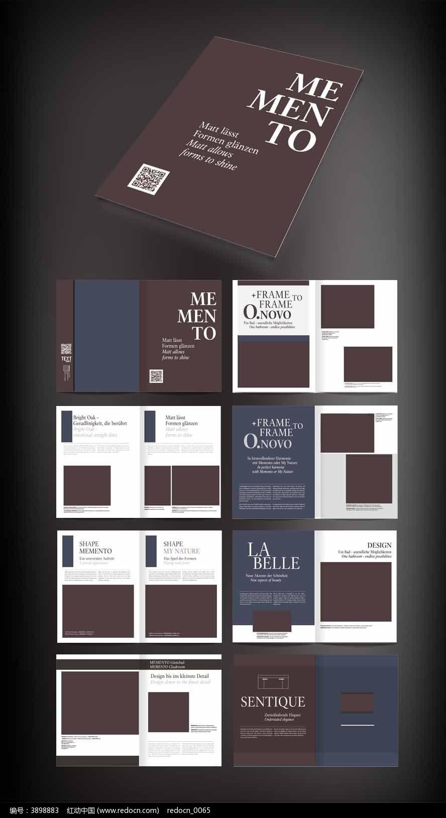 画册设计/书籍/菜谱 企业画册|宣传画册 简约企业宣传册版式模板  请图片