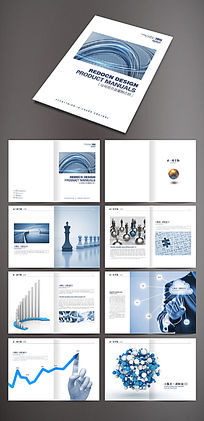 蓝色企业画册版式