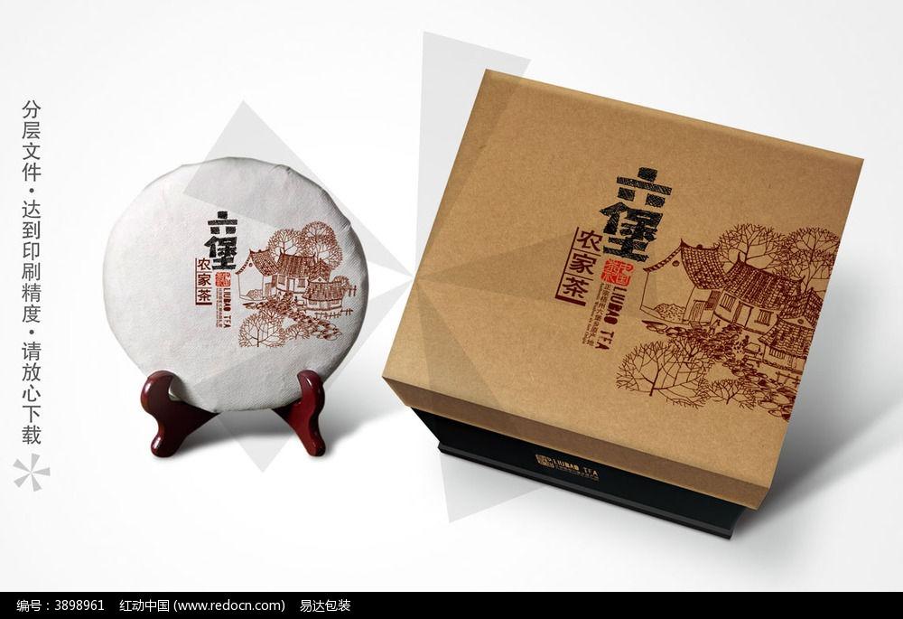 六堡农家茶茶叶包装设计psd素材下载(编号3898961)_红图片