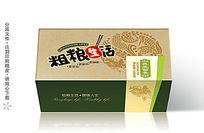 荞麦面条包装盒设计