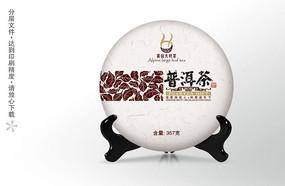 普洱茶饼茶叶包装设计 PSD