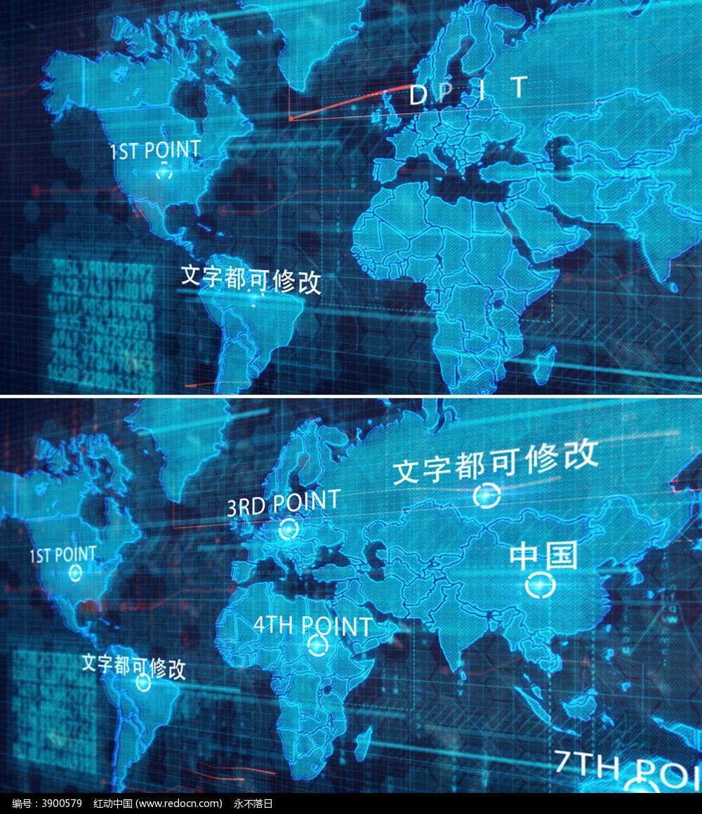 世界地图定位展示ae模板