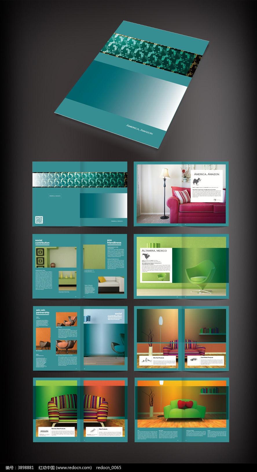 室内家具画册版式ai素材下载_企业画册 宣传画册设计