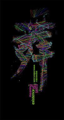 舞蹈招贴海报 PSD