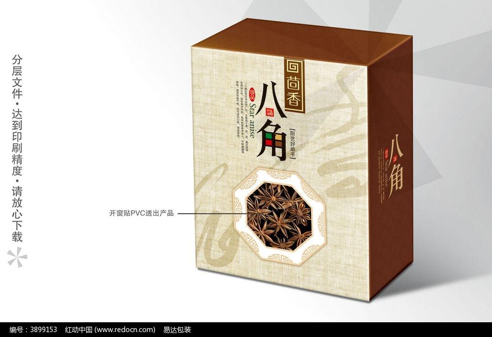 白酒 包装 包装设计 酒 设计 1000_686图片