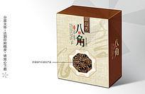 茴香八角包装盒设计