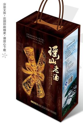瑶山老酒包装设计