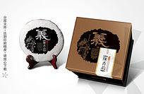 义(公版茶饼包装)茶叶包装设计
