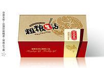玉米面条包装盒设计