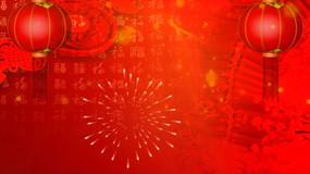 欢天喜地迎新年视频背景