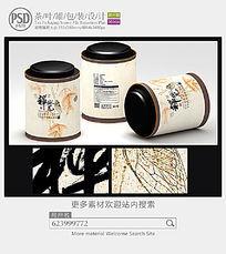 禅茶罐子包装设计 PSD