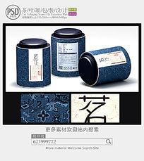 茶叶罐子包装设计