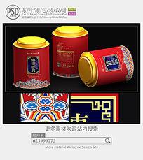 传世经典茶叶罐子包装设计