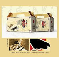 大闸蟹包装礼盒设计展开图