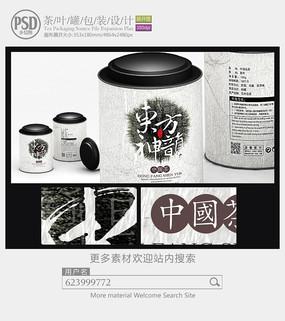 东方神韵茶叶罐子包装设计