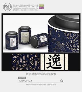 高档茶叶罐子包装设计