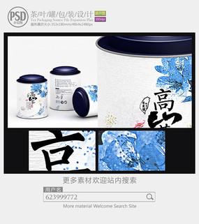 高山茶茶叶罐子包装设计