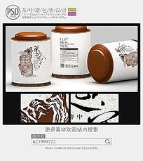 古典茶文化茶叶罐子包装设计 PSD