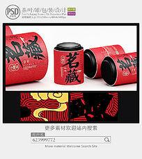 古色古香茶叶罐子包装设计