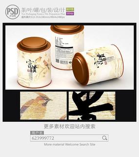 花开富贵茶叶罐子包装设计