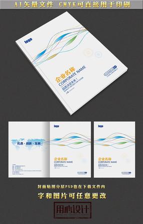 企业宣传册封面设计 下载 高端整套企业宣传册设计 互联网科技企业图片