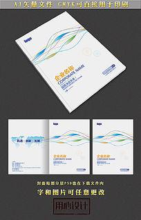 科技企业宣传册封面设计