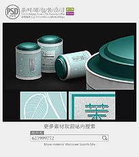 茉莉花茶罐子包装设计 PSD