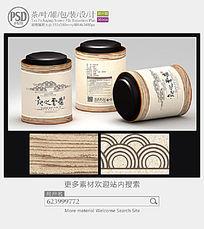 木纹茶叶罐子包装设计 PSD