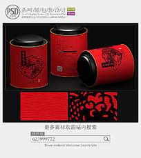 年年有余茶叶罐子包装设计 PSD