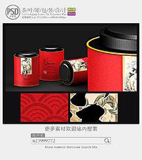 三阳开泰茶叶罐子包装设计 PSD