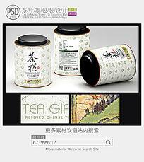 素雅茶叶罐子包装设计 PSD