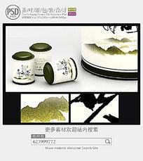 台湾高山茶铁罐包装设计 PSD