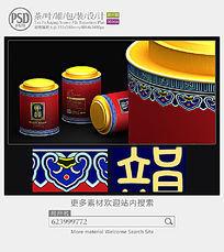 中国传统茶叶罐子包装设计