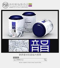 中国风水墨风格茶叶罐子包装设计 PSD