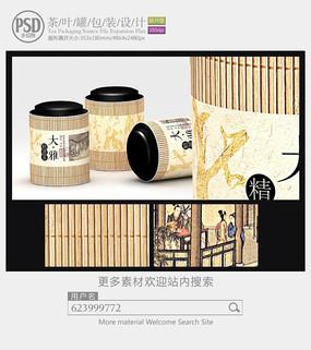 竹藤风格茶叶罐子包装设计