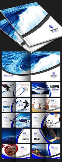 简约国际企业画册设计