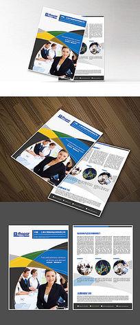 欧式商务金融机构宣传单页设计