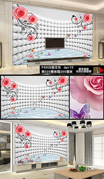 3D粉玫瑰蝶恋花电视背景墙