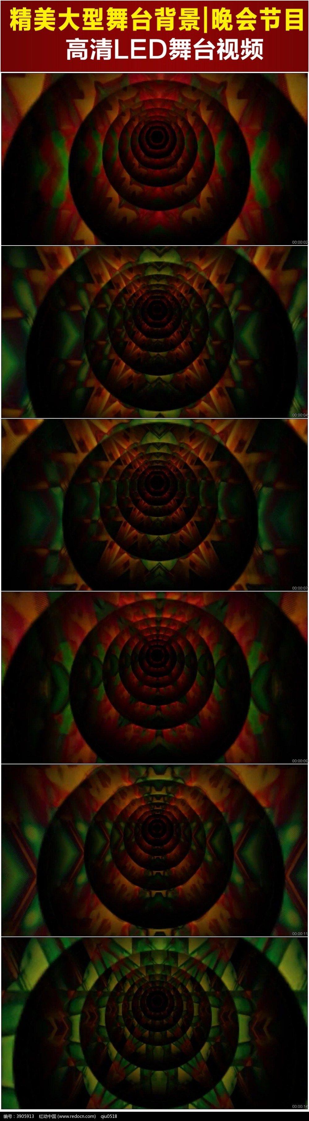 高清炫彩隧道穿梭led背景视频图片