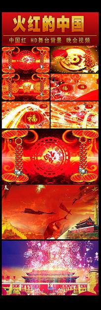 歌舞中国舞台视频背景