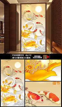 花开富贵九鱼图3D玄关过道背景墙