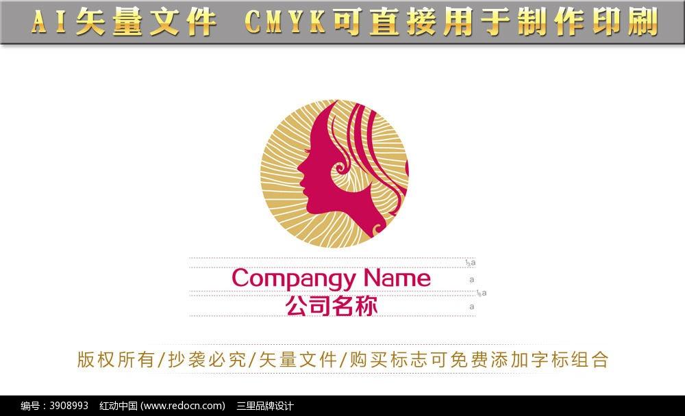 化妆品店logo设计高清图片